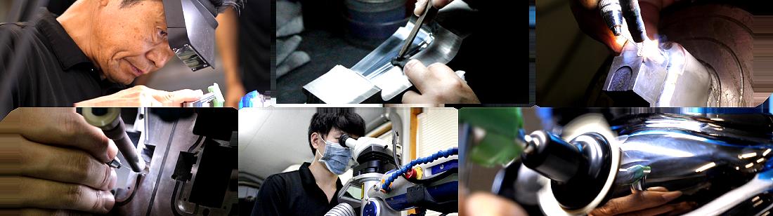 熟練された磨きの技術で顧客満足度を高める