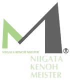 新潟県央マイスター